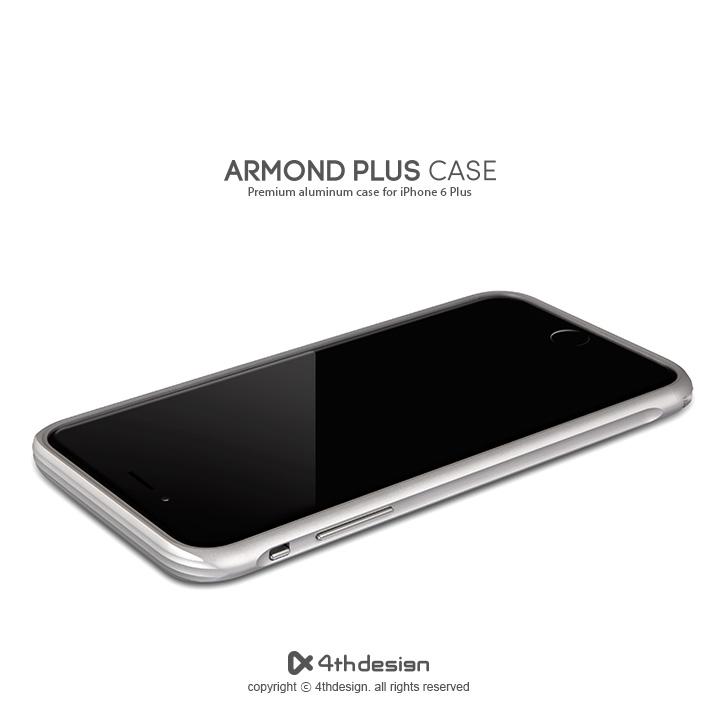 premium selection afda2 7a283 Armond Plus Aluminum Case Silver for Apple iPhone 6 Plus [TC22212 ...